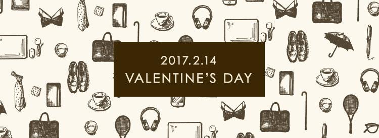 土屋鞄のバレンタイン