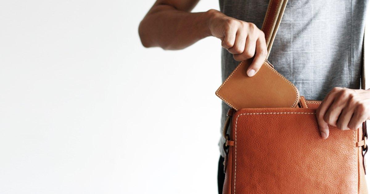 身軽になりたい時の「セカンド財布」