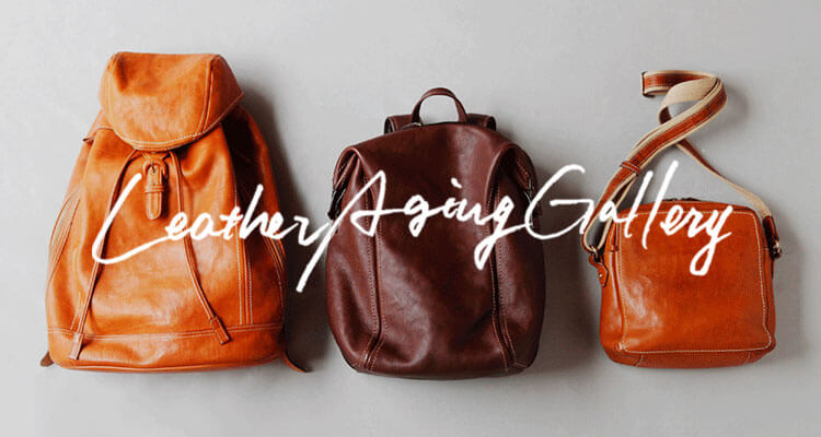 Leather Aging Gallery