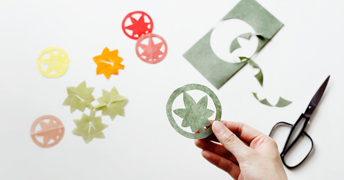 季節の暮らしかた -紋切り遊び-