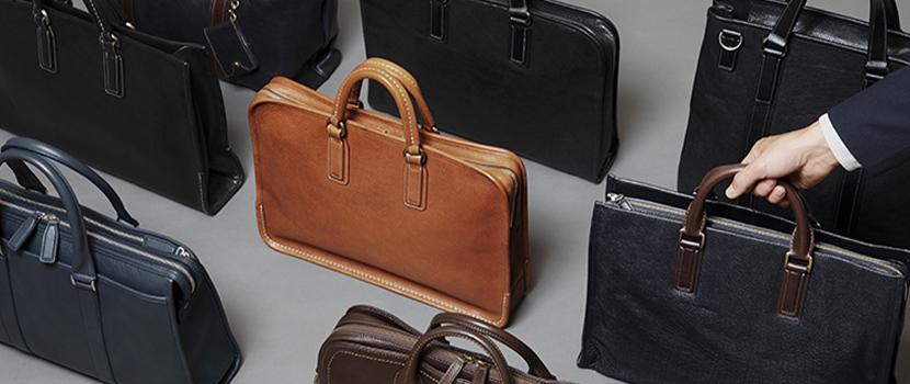 仕事鞄を選ぶ、4つの視点