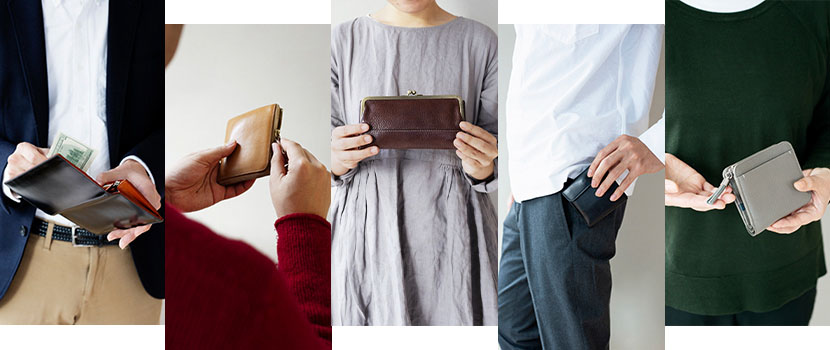 スタッフおすすめ財布